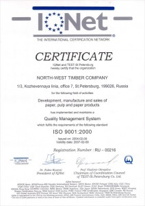 NORTH-WEST TIMBER COMPANY - Gestion de  Igor Bitkov e Irina Bitkova